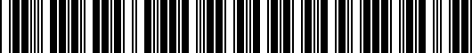 Barcode for GloveProRace